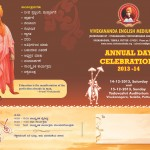 Annual Day Celebrations 2013-14