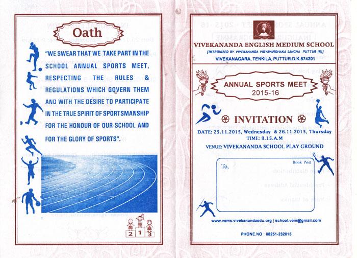 Invitation Annual Sports Meet 201516 Vivekananda English Medium