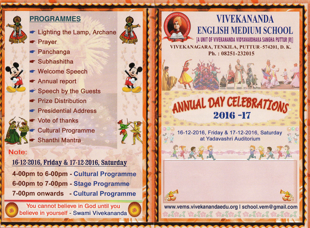 Invitation annual day celebrations 2016 17 vivekananda english invitation annual day celebrations 2016 17 stopboris Choice Image