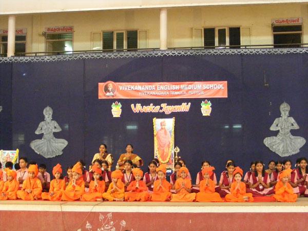vivekananda jayanthi (2)